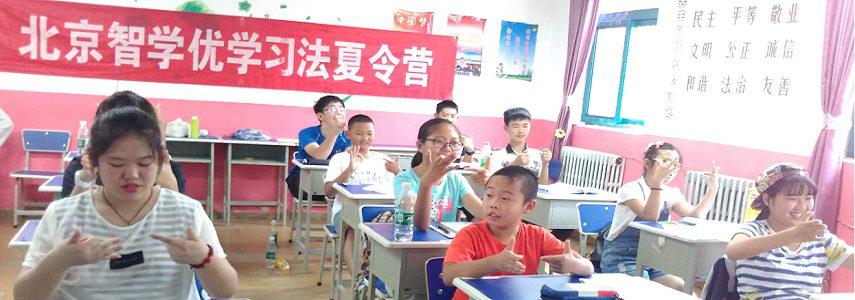 外国学生谈如何快速阅读